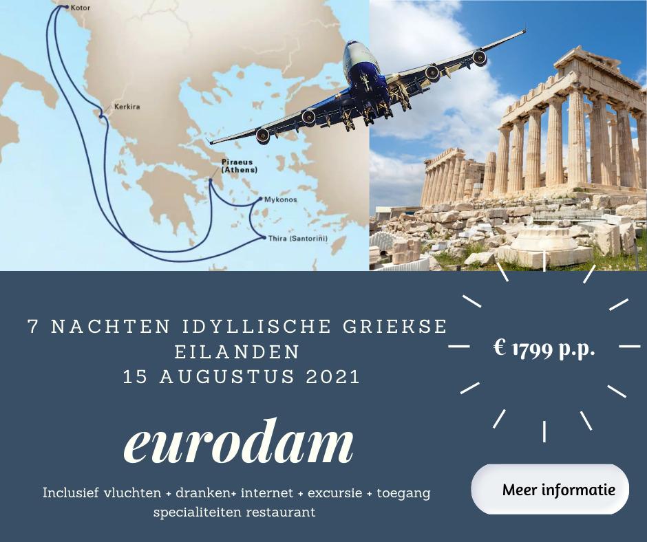 Hollan Amerika Line Griekse eilanden