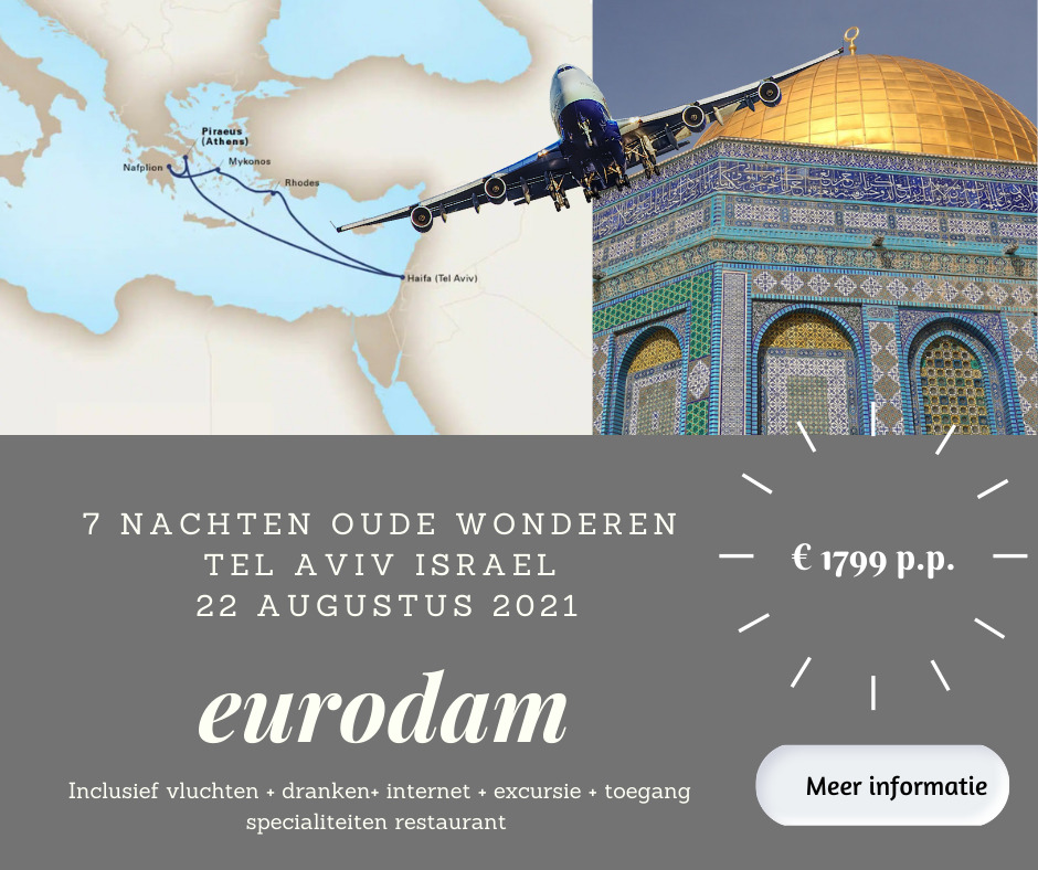 Holland Amerika line israel promotie foto